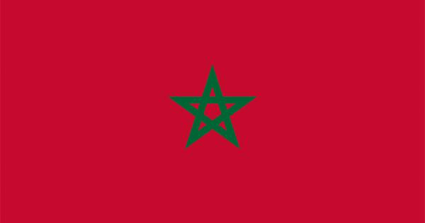 Termes Courants (Marocain - Dialectal) - AFAR